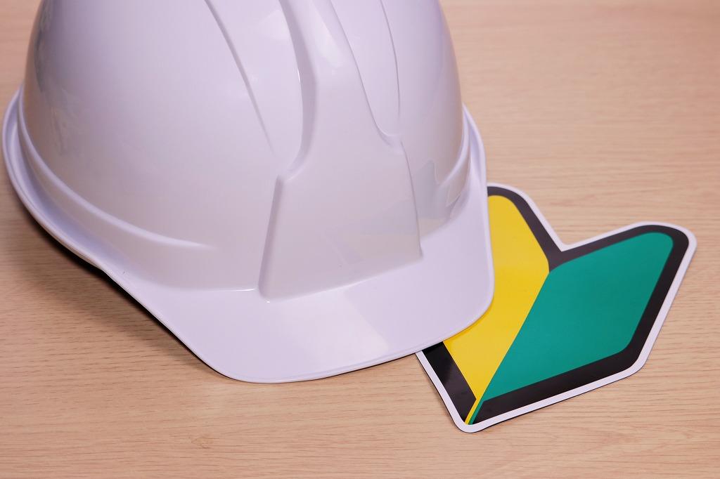 【経験不問】ダクト空調設備配管工事スタッフを募集しています!